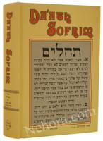 Da'ath Sofrim: Tehillim