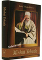 Minhat Yehuda: Rabbi Yehuda Fetaya