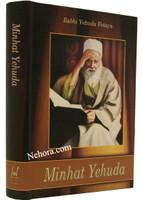 Minhat Yehuda: Rabbi Yehuda Fetaya