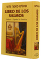 Libro De Los Salmos Medium-Spanish