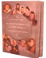 HaSaba Kadisha - Sidna Baba Sali  2 Vol.