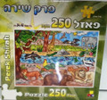 Perek Shira Puzzle 250pc