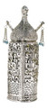 "Silver Plated Jerusalem Sefardic Mini Torah 8"" (389-1)"
