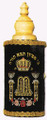 Wooden Sefardic Torah (STR-2)