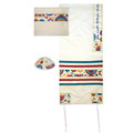 "Yair emanuel Embroidered Raw Silk Tallit – David Star Rainbow -  Multicolor 16"" X 70""  TAB-3M"