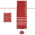 "Yair emanuel Embroidered Raw Silk Women Tallit – Tallisack - Flowers Maroon 16"" X 70""  TAB-1M"