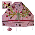 Yair emanuel Embroidered Raw Silk Tallit - Tree of life - Pomegranates pink TFA-12