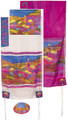"Yair emanuel Hand-Painted Silk Tallit – Jerusalem Vista color 21"" x 77""  TS-5"