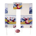 Yair emanuel Embroidered Raw Silk Tallit - Miriam and the drum TFA-1