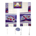 Yair emanuel Embroidered Raw Silk Tallit - Pomegranates in blue  TFA-5