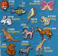 Animals Magnetic Puzzle   GM-MPA