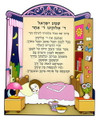 3D PICTUREWOOD HOME BLESSING &quot;SHMA ISRAEL&quot; FOR Girl  GM-85917