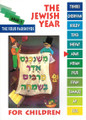 The Jewish Year Adar # 1 The Four Parshiyos  BKC-TJYA1