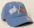 Light Blue Cap - Israeli and American Flag (I-IC#23)