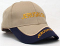 Tan and Navy Cap - Jerusalem (I-IC#18)