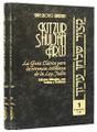 Kitzur Shulján Aruj (2 vol.)
