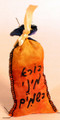 Havdalah Besamim Spice silk Bag
