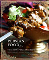 Persian Food from the Non-Persian Bride and other Kosher Sephardic recipes you will love
