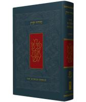 The Koran Sacks Siddur- Ashkenaz