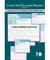 Eretz Hemda Institute Living the Halachic Process