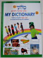 My Dictionary-Miloni