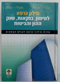 Carta's Dictionary of Finance