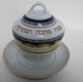 Ceramic Honey Dish 1