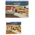 Jerusalem Motif Raw Silk Tallit & Teffilin Bags