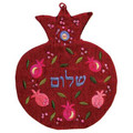 Shalom Hebrew Red Pomegranate Embroidered Wall Decoration
