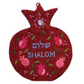 Shalom English and Hebrew Red Pomegranate Embroidered Wall Decoration
