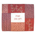 Patches Embroidered Challah Cover - Pomegranates (Red)