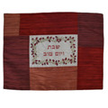 Red Patched Embroidered Challa Cover