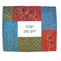 Patches Embroidered Challah Cover - Pomegranates (Color)