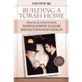 Building a Torah Home