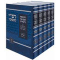 Rashi Kipshuto Set, 5 Vols. (Hebrew Only)