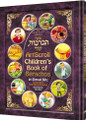 THE ARTSCROLL CHILDREN&#039;S BOOK OF BERACHOS