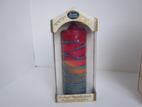 "8"" Pillar Havdala Candle"