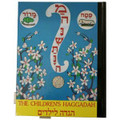The Children's Haggadah