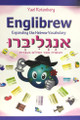 Englibrew 