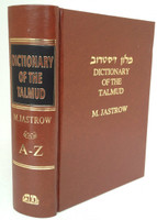Jastrow Dictionary of the Talmud (Chorev)