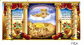 Exquisite Waterproof Fabric Mural - Sukkah Decoration - She Yibaneh Beis Hamikdash...