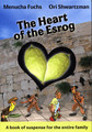 The Heart of the Esrog: Menucha Fuchs, Ori Schwartzman