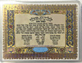 Shir Hamalot Card for Baby (3 Pieces)  / ללידה קלה