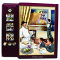 The Smart Haggadah
