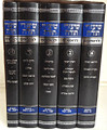 Shiurei Torah Le&#039;Rofim - 5 vol /    - &quot;