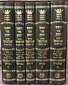 Chumash Ohr Yitzchok - Peirush Abarbanel Al HaTorah /    -    - 