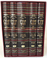 Chumash with the Malbim  (5 vol.) -  Chorev [Entirely Menukad] /      