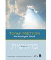 Torah MiEtzion New Readings in Tanach Bereshit