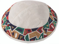 Embroidered Kippah - Geometrical Pieces Colores