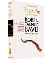 Koren Talmud Bavli - Daf Yomi (Black & White) Edition -  Beitza & Rosh Hashana
